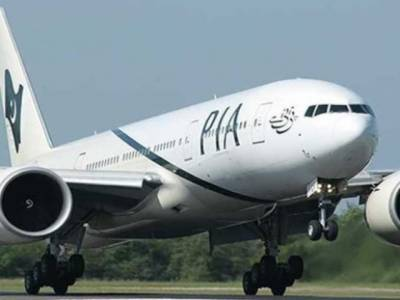 Pakistan International Airlines (PIA) launches aggressive business plan for revival of National Flag carrier