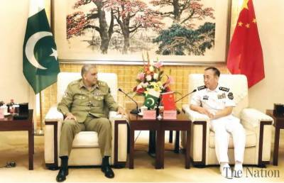 Pakistan Military Chief held important meeting with Chinese PLA Commander