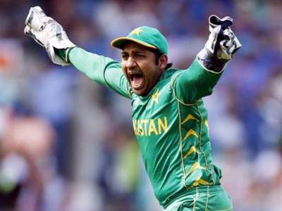 Pakistani Skipper Sarfraz Ahmed to be removed, New surprise name surfaces for the National Cricket team Captain