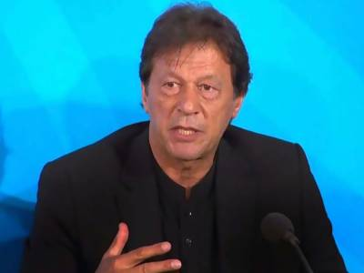 Prime Minister Imran Khan hits out at Indian PM Narendra Modi