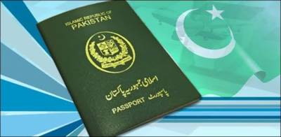 Global Passport Index 2019 released, Pakistan stands at embarrassing position