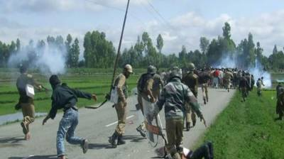 Internal security report of Indian government exposed PM Modi's lies in Occupied Kashmir