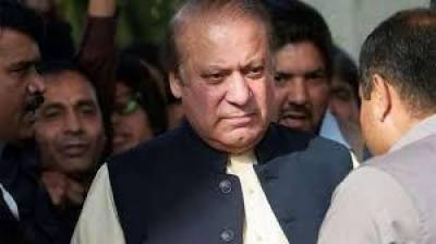 Nawaz Sharif seek bail from the Islamabad High Court over Al Azizia reference