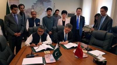 Pakistan and China take important decisions over the CPEC western route