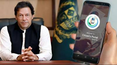 PM Imran Khan sends a stern warning to government officials through an official letter