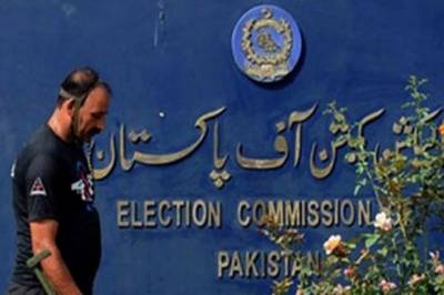 Election Commission of Pakistan gives deadline to parliamentarians