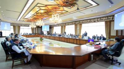 PM Imran Khan chairs federal cabinet meeting, important decisions taken