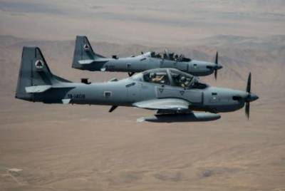 Deadly airstrike by Afghan Military plays havoc upon civilians, 33 killed and injured including children