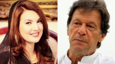 Dejected Reham Khan spits venom against PM Imran Khan yet again