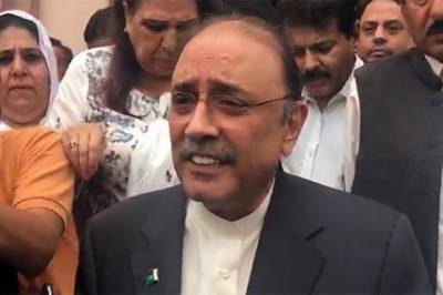 Former President Asif Zardari's petition rejected by Accountability Court