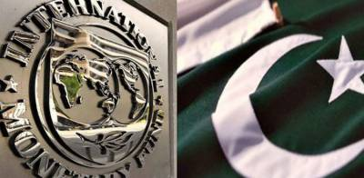 IMF high level delegation arrives in Pakistan for crucial dialogues