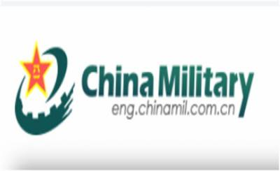 Indian Military Industry suffocated with troubles: Chinese Military Online