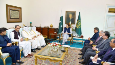 International Islamic Bank unveils plan for huge investment in Pakistan