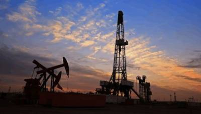 New oil and gas reserves discovered in Pakistan by OGDC