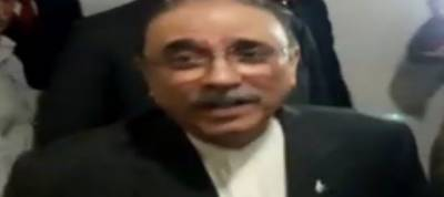 Noose tightened further against former President Asif Ali Zardari