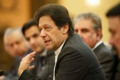 Pakistani Court announced verdict in defamation case against PM Imran Khan
