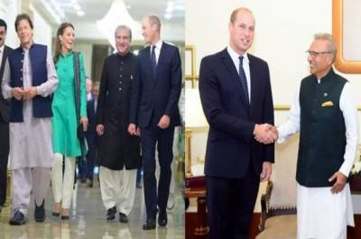 Pakistani PM Khan received the son of his late friend Princess Diana with a big smile