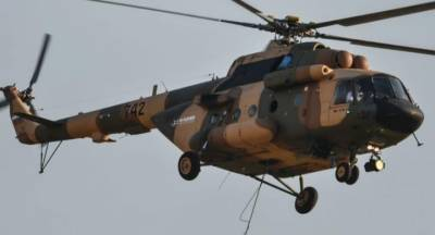 Afghanistan Military helicopter crashed in North