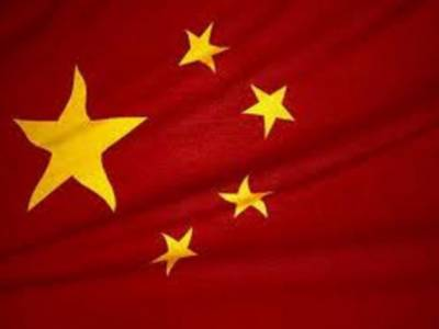 China's economy faces a setback