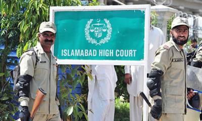 Islamabad High Court remarks over the JUI - F Chief Fazalur Rahman Azadi March