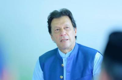 JUI - F Azadi March: PM Imran Khan makes important decision