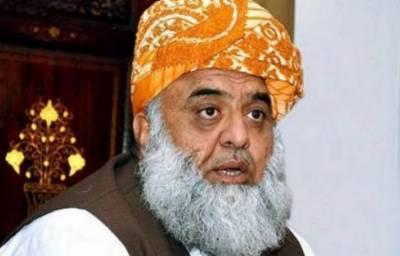 JUI - F Chief Fazalur Rahman may face a big setback