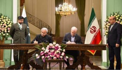 Pakistan and Iran inch closer further, Important agreement signed