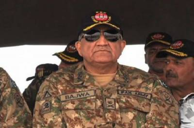 Pakistan Army Chief General Qamar Bajwa's message for brave people of Occupied Kashmir