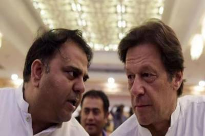 PM Imran Khan grills federal minister Fawad Chaudhry over statement of 400 government departments closure