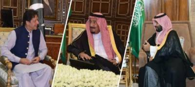 Positive development reported from PM Khan's crucial visit to Saudi Arabia