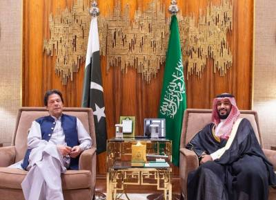 Saudi Official Media report over Pakistani PM Khan important meeting with Crown Prince MBS