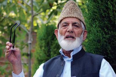 APHC Chairman Syed Ali Gilani's message for people of Pakistan and Military leadership