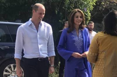 British Royal Couple arrived in Lahore, schedule for Lahore visit
