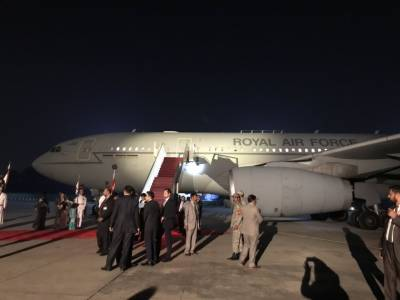 British Royal Couple plane unable to land at Islamabad Airport, returns back to Lahore