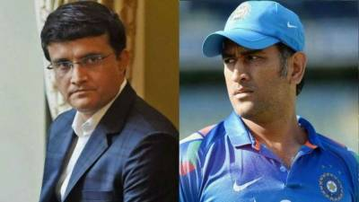 End of the career of the former Indian Skipper MS Dhoni?