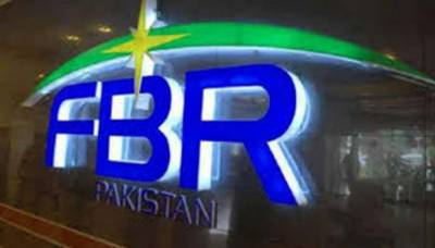 FBR launches yet another initiative for the tax payers