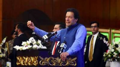 PM Imran Khan fulfils promise made with the Pakistani youth