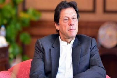 PM Imran Khan PTI government alleged of taking yet another U Turn