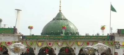 976th Urs of Sufi Saint Hazrat Data Ganj Bakhsh kicks off in Lahore