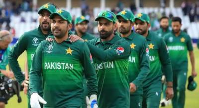 BREAKING: PCB appoints new captains of Pakistan test cricket and T20 teams