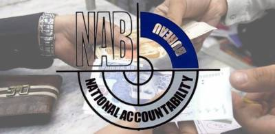 Federal government takes final decision to amend NAB ordinance 1999, Benami Act 2017