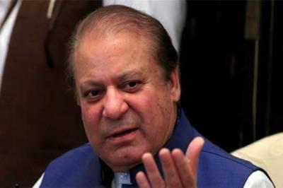 Former PM Nawaz Sharif finally gets some relief inside Kot Lakhpat Jail Lahore