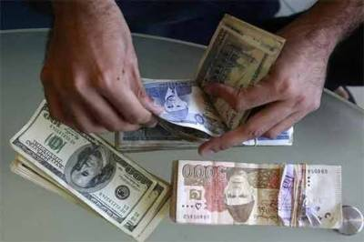 In a positive development, Pakistani Rupee hits highest level of four months against US dollar