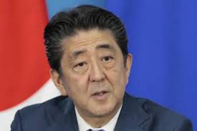 Japanese PM Abe Shinzo sends a message for people of Pakistan