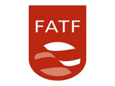 Pakistan will be blacklisted in FATF in Feb 2020? Report