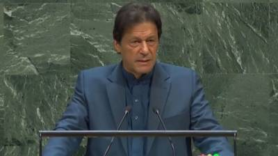 Pakistani PM Imran Khan made a unique record at the UN General Assembly 2019: Report