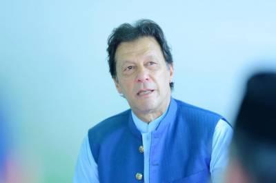PM Imran Khan makes an offer to JUI F Chief Fazalur Rahman