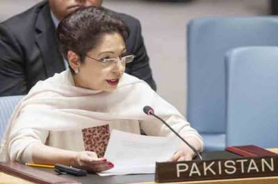 Ambassador Maleeha Lodhi strongly raises Occupied Kashmir lockdown in farewell call with UN Secretary General
