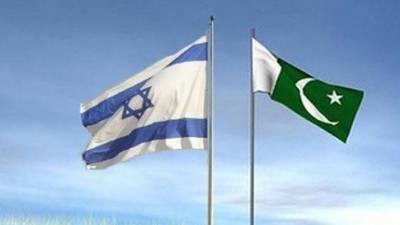 Former Israeli PM seek diplomatic ties with Pakistan