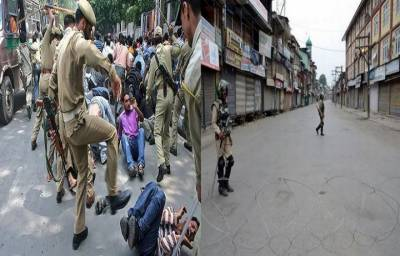 Pakistan strongly raised Occupied Kashmir lockdown at international forum against India